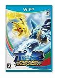 ポッ拳 POKKEN TOURNAMENT/Wii U/WUPPAPKJ/A 全年齢対象 ポケモン WUPPAPKJ
