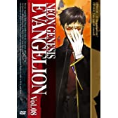 NEON GENESIS EVANGELION vol.08 [DVD]