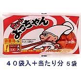 よっちゃん カットイカ 三杯酢 (40袋入り+当たり分5袋)