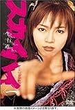 釈由美子 DVD 「スカイハイ プレミアムDVD-BOX」