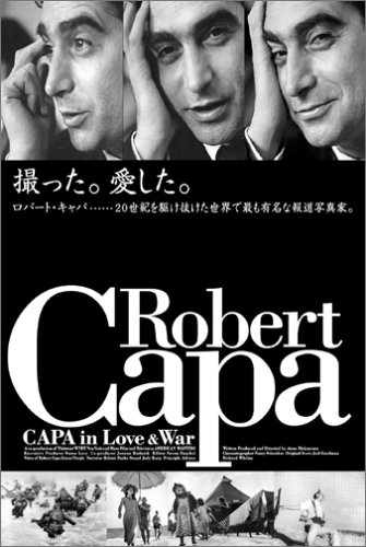 Capa in Love & War