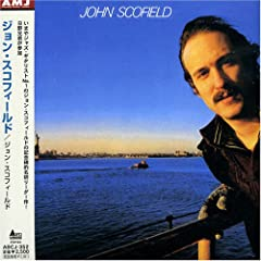 John Scofield Discography Project TheDadDyMan preview 2