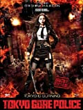 Image de Tokyo Gore Police - Uncut [Blu-ray] [Import allemand]