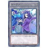 【遊戯王】 【トークン(神代凌牙)】 CD01-JP002 【ノーマル】