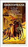echange, troc Aristophane, Jean-Marc Alfonsi - Théâtre complet Tome II