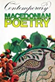 Contemporary Macedonian Poetry (0948259671) by Ewald Osers