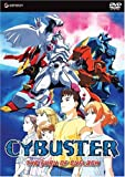 Cybuster: Vol. 6: The Fury of Cyflash