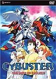 echange, troc Cybuster 6: Fury of Cyflash [Import USA Zone 1]