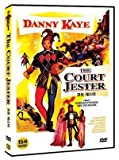 The Court Jester (1956, Ntsc, All Region, Import)