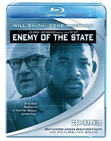 エネミー・オブ・アメリカ [Blu-ray]