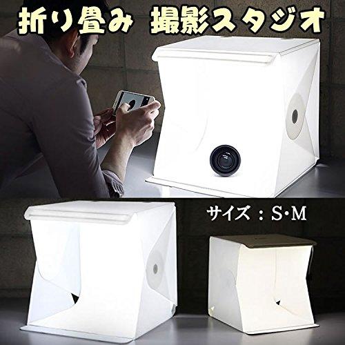 GoodsLand 折り畳み ポータブル 撮影用 ボックス 簡易 スタジオ 簡単組立 LED 照明 ライトボックス スマートフォン デジタル カメラ 一眼レフ 写真撮影 バックスクリーン (Mサイズ) GD-FFS-M