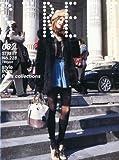 STREET (ストリート) 2010年 08月号 [雑誌]