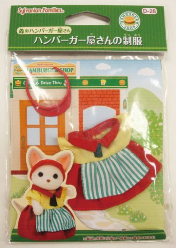 Uniform D-28 's hamburger shop Kisekae Sylvanian Families (japan import) - 1