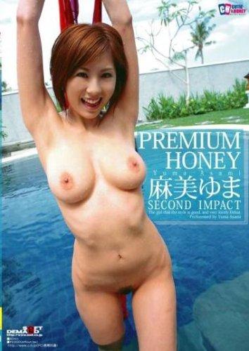 PREMIUM HONEY 麻美ゆま SECOND IMPACT
