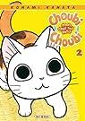 Choubi-Choubi, tome 2 : Mon chat tout petit par Kanata
