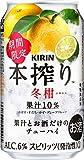 キリン 本搾りチューハイ 冬柑 缶 350ml×24本