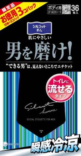 シルコットHOMME汗拭きボディシート 12枚×3