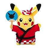 ポケモンセンターオリジナル ぬいぐるみ マンスリーピカチュウ2015 7月