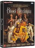 echange, troc Bhool bhulayiaa