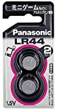 Panasonic LR44/2P アルカリボタン電池〈1.5V〉