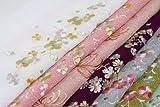 ≪和装≫ ちりめん 刺繍衿 おまかせ3枚セット 半衿
