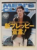 MEN'S CLUB (メンズクラブ) No.482 2001年 03月号 [雑誌]