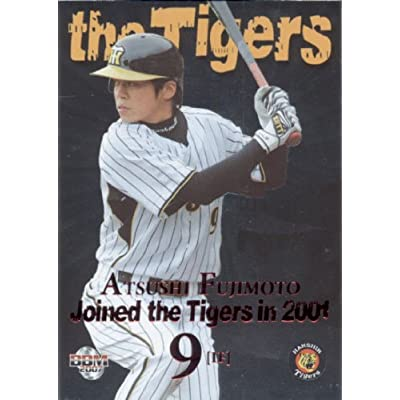 BBM2007 阪神タイガース Joined Tigeres in same year No.JT5 藤本敦士