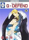 G・DEFEND(6) (冬水社・ラキッシュコミックス)