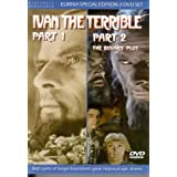 Ivan The Terrible - Part 1 And Part 2 - The Boyars Plot [1944] [DVD]by Nikolai Cherkasov