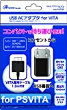 PS VITA用 USB ACアダプタfor VITA ブラック
