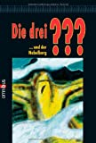 Die drei ???... und der Nebelberg. Omnibus,  Band 21371 (3570213714) by Alfred Hitchcock