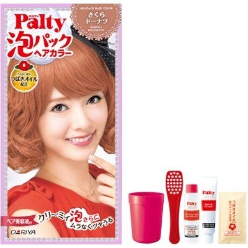 dariya-palty-new-2015-bubble-hair-color-sakura-donut