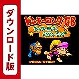 ドンキーコングGB ディンキーコング&ディクシーコング [3DSで遊べるゲームボーイカラーソフト][オンラインコード]