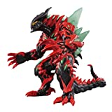 Ultraman Zero Ultra Monster Series - EX Arch Belial Action Figure [Toy] (japan import)