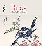 img - for Birds by Mavis Pilbeam (2015-03-23) book / textbook / text book