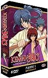 echange, troc Kenshin Le Vagabond - Edition Gold - VOSTFR/VF - Partie 1