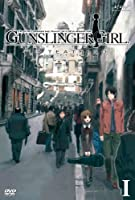 GUNSLINGER GIRL -IL TEATRINO- Vol.1【通常版】 [DVD]