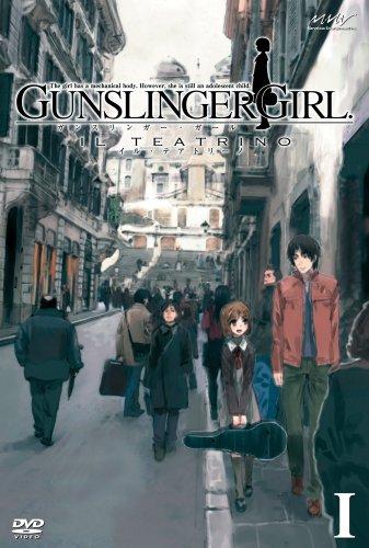 GUNSLINGER GIRL -IL TEATRINO- Vol.1【初回限定版】