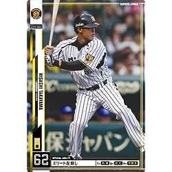 オーナーズリーグ 16弾/OL16 060/阪神タイガース高山久NW