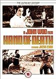 echange, troc Hand of Death [Import anglais]