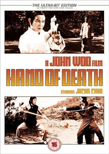 The Hand of Death Cover