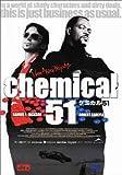ケミカル51 DTS版 スペシャル・エディション [DVD]