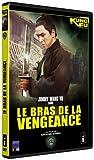 echange, troc Le Bras de la vengeance (Shaw Brothers, Version Française)