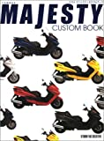 YAMAHA MAJESTY CUSTOM BOOK
