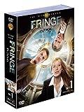 FRINGE/フリンジ〈サード・シーズン〉 セット1 [DVD]