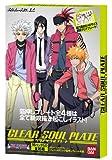 BLEACH クリアSOULプレート パック BOX 12/24発売