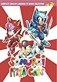 Samurai Pizza Cats DVD Collection (Reissue)