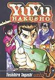 YuYu Hakusho, Volume 4 (Yuyu Hakusho (Prebound)) (1417654716) by Togashi, Yoshihiro