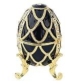 Design Toscano FH8772 Golden Trellis Faberge Style Enameled Eggs: Ebene Egg