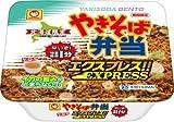 やきそば弁当 エクスプレス 北海道地区期間限定販売 12個1ケース